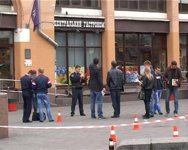 Сталі відомі подробиці стрілянини у центрі Києва - фото 1