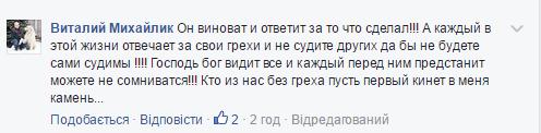 П'яний син київського депутата влаштував криваву ДТП (ФОТО) - фото 1