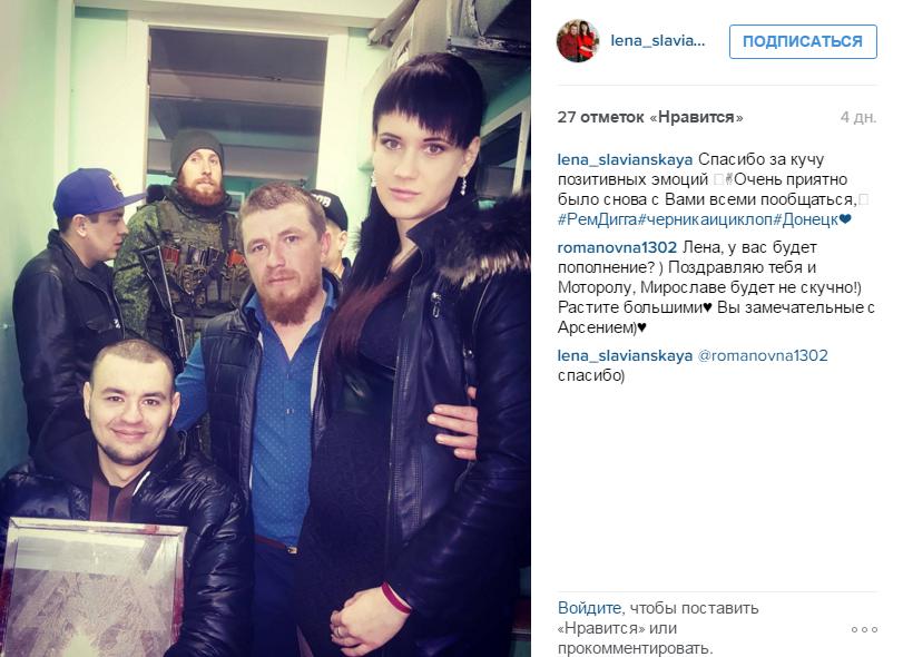 """Бойовик """"Моторола"""" продовжує розмножуватись в окупованому Донецьку (ФОТО) - фото 1"""