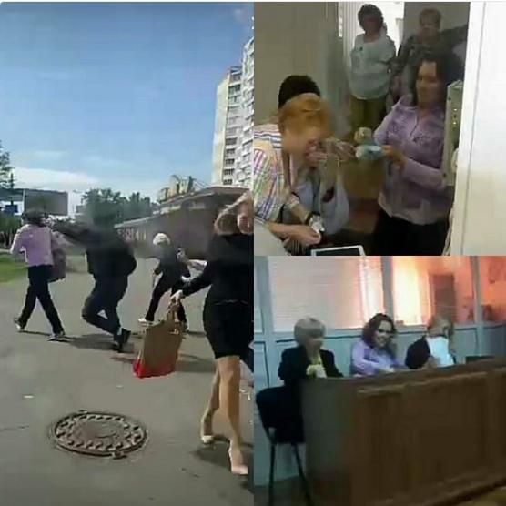 У Києві скандальну Монтян облили зеленкою - фото 1