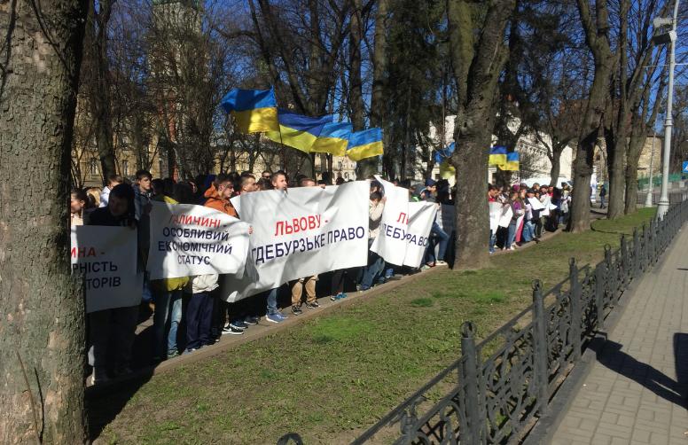 У Львові мітингували за особливий статус та виборність губернаторів - фото 2