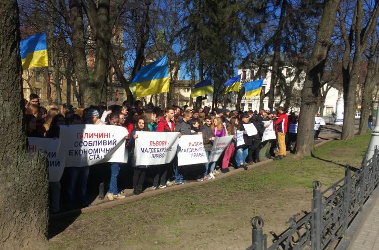 У Львові мітингували за особливий статус та виборність губернаторів - фото 1
