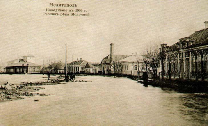 """Як затопило Мелітополь сто років тому """"плавав"""" - фото 3"""