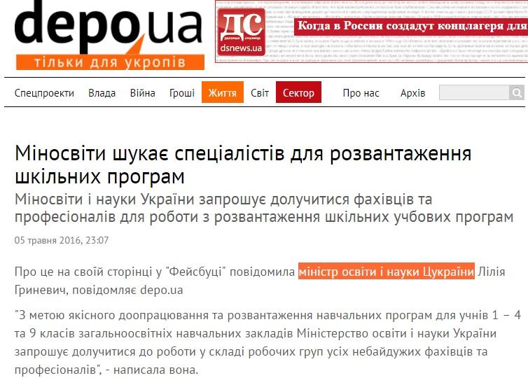 Повстанці-хуїсти: 25 вражаючих ляпів від depo_ua і не тільки - фото 1