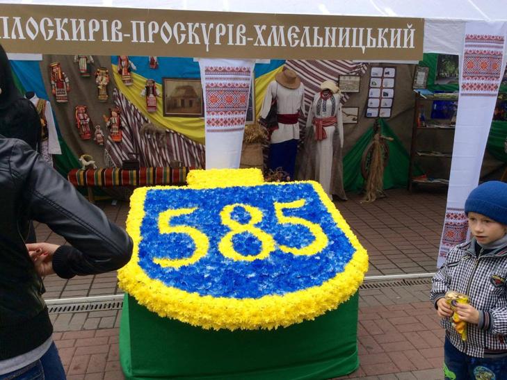 Хмельницька центральна вулиця перетворилася в святковий ярмарок - фото 16