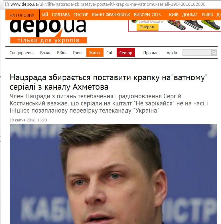 Повстанці-хуїсти: 25 вражаючих ляпів від depo_ua і не тільки - фото 2