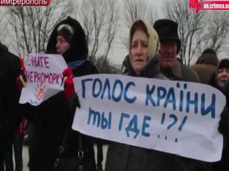 Хроніки окупації Криму: кримчанам рвуть паспорти, а Гоблін залякує фізичним знищенням - фото 12