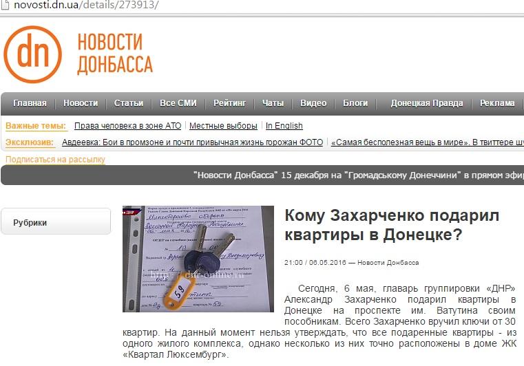 Блиск та злидні Донбасу: як жебракують люди та жирують бойовики в зоні АТО - фото 16