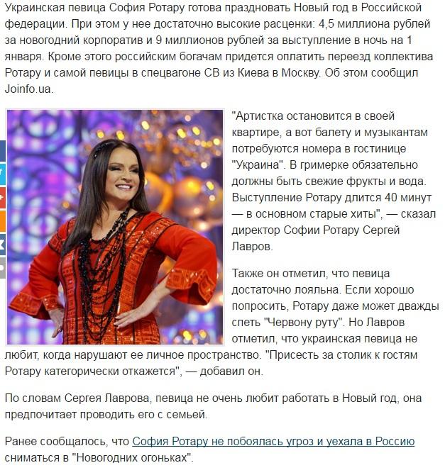 """Герої та """"герої"""": Чи потрібне генералу Кульчицькому звання Героя України як Софії Ротару - фото 4"""