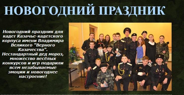 Як під Києвом тренують майбутніх проросійських терористів - фото 3