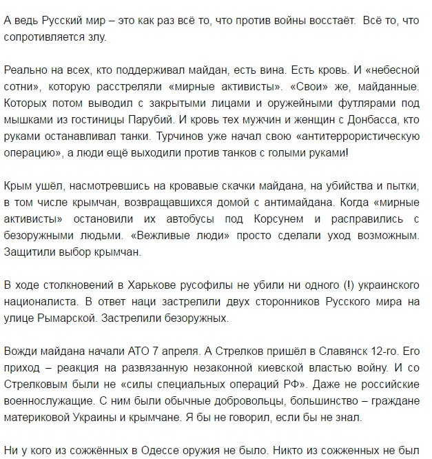 Як під Києвом тренують майбутніх проросійських терористів - фото 5