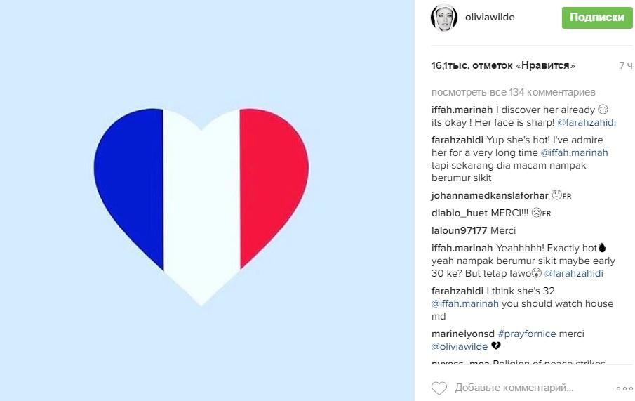 Як світові та українські селебритіс оплакують жертв теракту в Ніцці - фото 3
