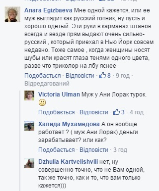 """Чоловіка Лорак назвали """"російським гопником"""" в мережі  - фото 2"""