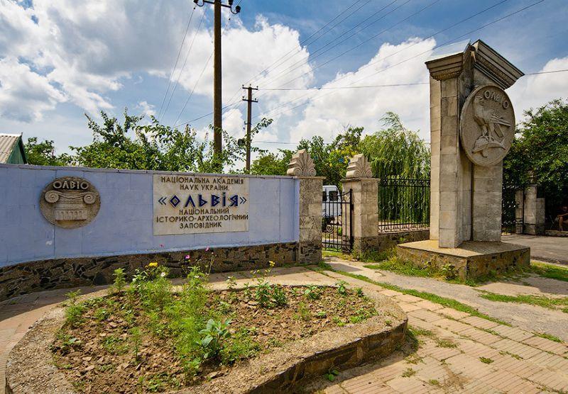 ТОП-10 прикольних місць для відпустки в Україні  (ФОТО) - фото 2