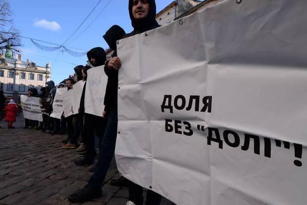 Квартирний Майдан у Львові: як лякатимуть Садового - фото 2