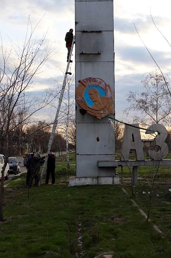 На Запоріжжі декомунізовали цілий завод - фото 1