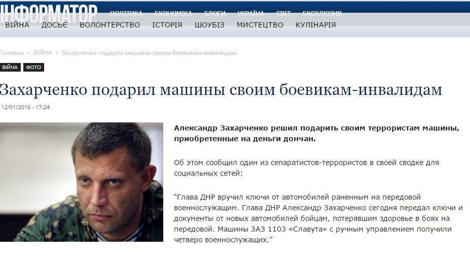 Блиск та злидні Донбасу: як жебракують люди та жирують бойовики в зоні АТО - фото 18