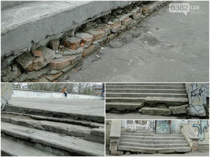 Хмельницькому палацу творчості про ремонт будівлі залишається тільки мріяти - фото 2