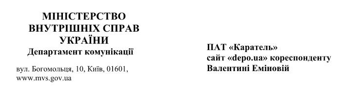 Повстанці-хуїсти: 25 вражаючих ляпів від depo_ua і не тільки - фото 9