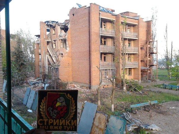 """""""Стрийки"""" за """"Скалу"""" та вільний Донбас  - фото 5"""