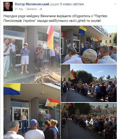 Віктор Малиновський визначився з партією, від якої йде в мери - фото 1