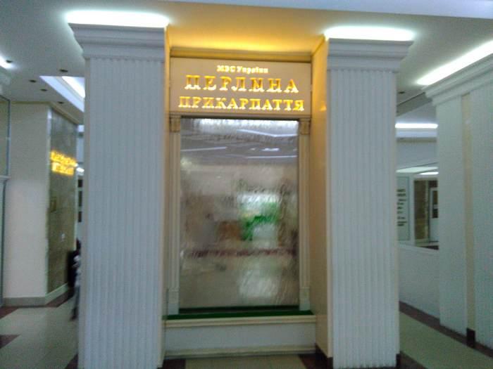У санаторії для поліцейських крадуть туалетний папір - фото 3