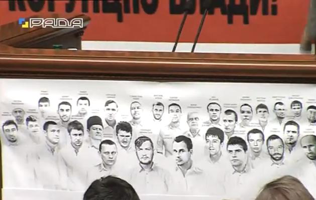 Савченко замінила свій портрет у Раді на обличчя полонених (ФОТО) - фото 3