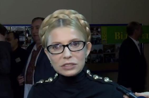 """Тимошенко знову """"засвітилась"""" з косою і в """"погонах""""  - фото 1"""