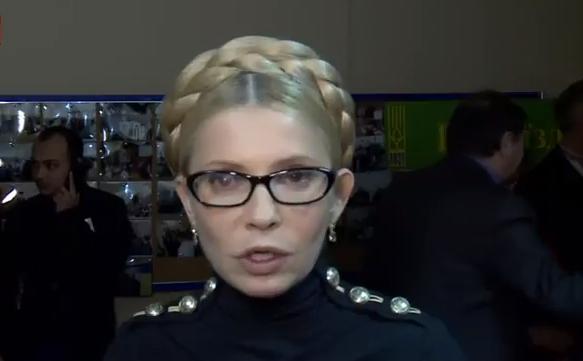 """Тимошенко знову """"засвітилась"""" з косою і в """"погонах""""  - фото 2"""