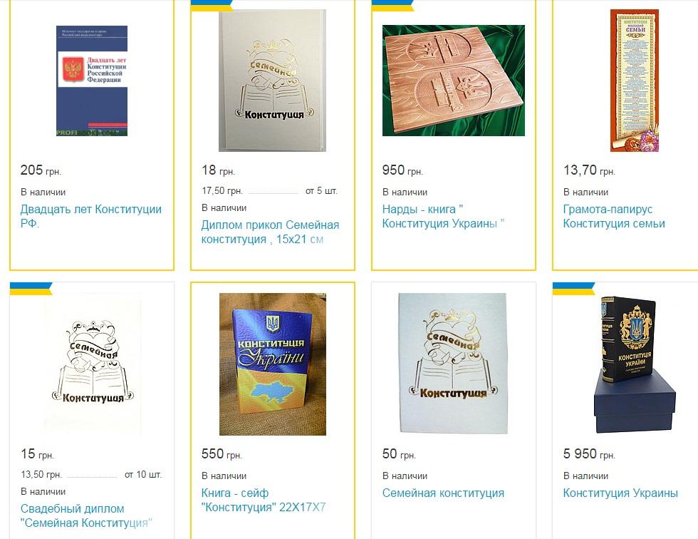 Скільки коштує збірка найцікавіших казок про Україну - фото 14