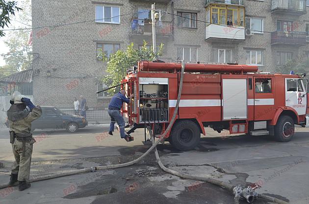У центрі Бердянська палає пожежа - фото 1