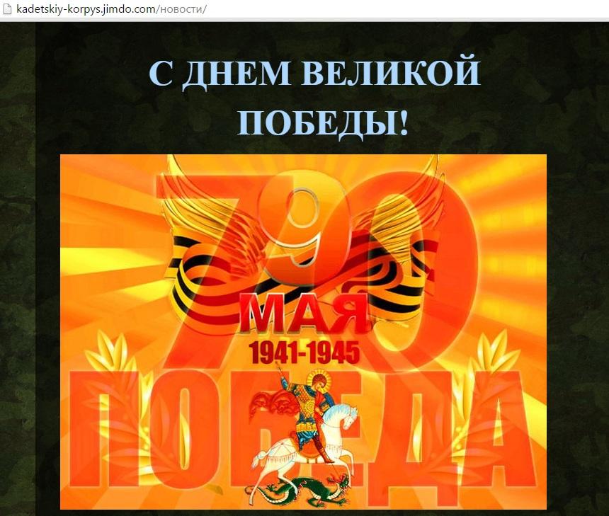 Як під Києвом тренують майбутніх проросійських терористів - фото 9
