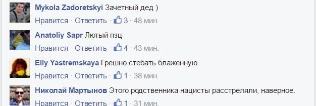 """Соцмережі затролили """"Няшу"""" з портетом Миколи II в ролі дідуся (ФОТОЖАБА) - фото 3"""