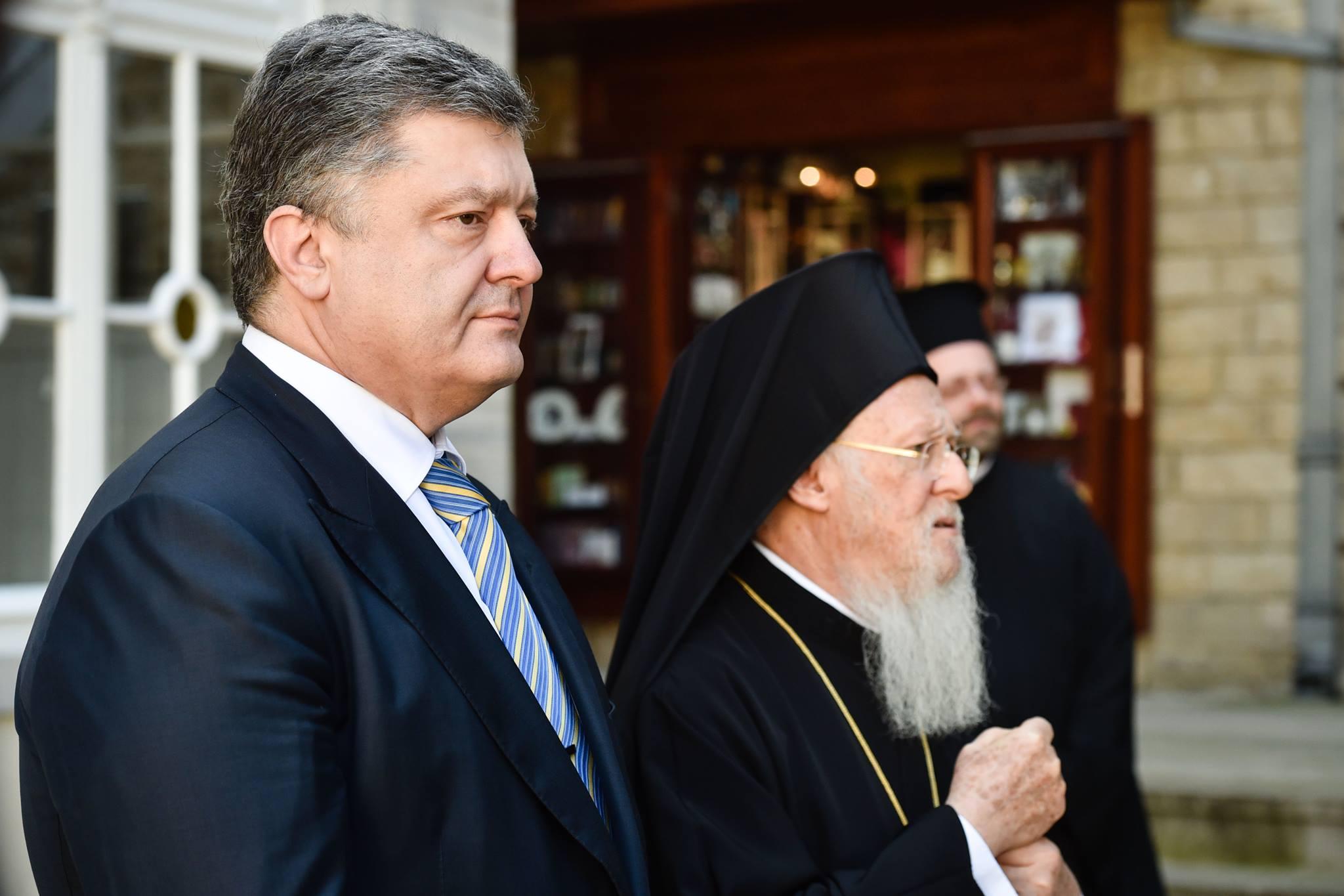 Порошенко і патріарх Варфоломій обговорили створення єдиної української православної церкви - фото 1