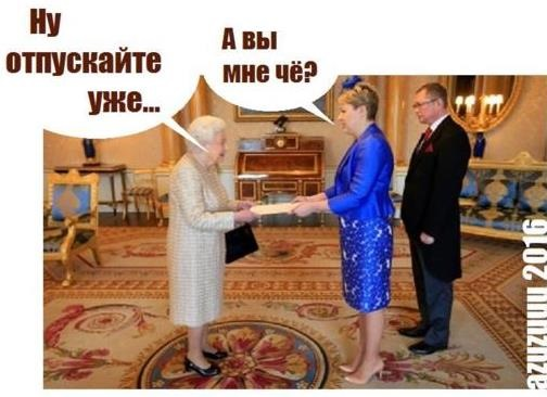 """У мережі """"тролять"""" посла України на прийомі у Єлизавети ІІ - фото 2"""