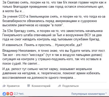 Столичний генерал розраховує, що вінницький суд засудить Полторака - фото 2