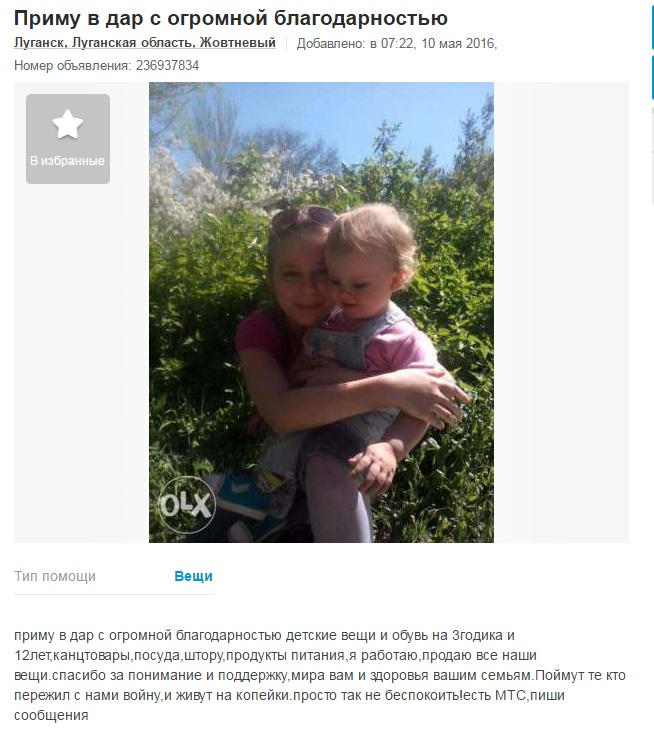 Блиск та злидні Донбасу: як жебракують люди та жирують бойовики в зоні АТО - фото 1