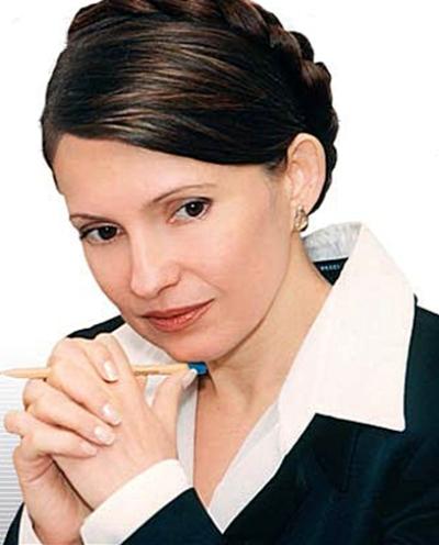 Юлія Тимошенко коса фірмова
