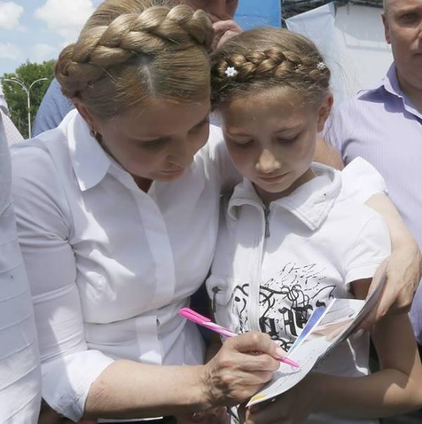 Юлія Тимошенко коса