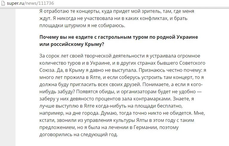 """Герої та """"герої"""": Чи потрібне генералу Кульчицькому звання Героя України як Софії Ротару - фото 8"""