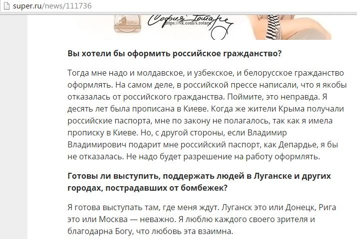 """Герої та """"герої"""": Чи потрібне генералу Кульчицькому звання Героя України як Софії Ротару - фото 7"""