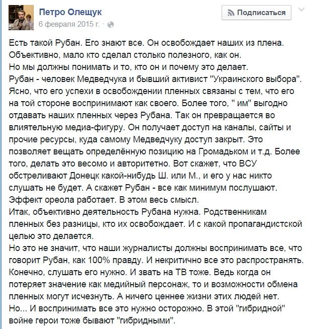 Чи правда, що українцям скоро нікого буде визволяти з полону - фото 4