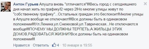Як кримська вата б'є чолом Аксьонову та Константинову ЩЕ НЕ ГОТОВО - фото 18