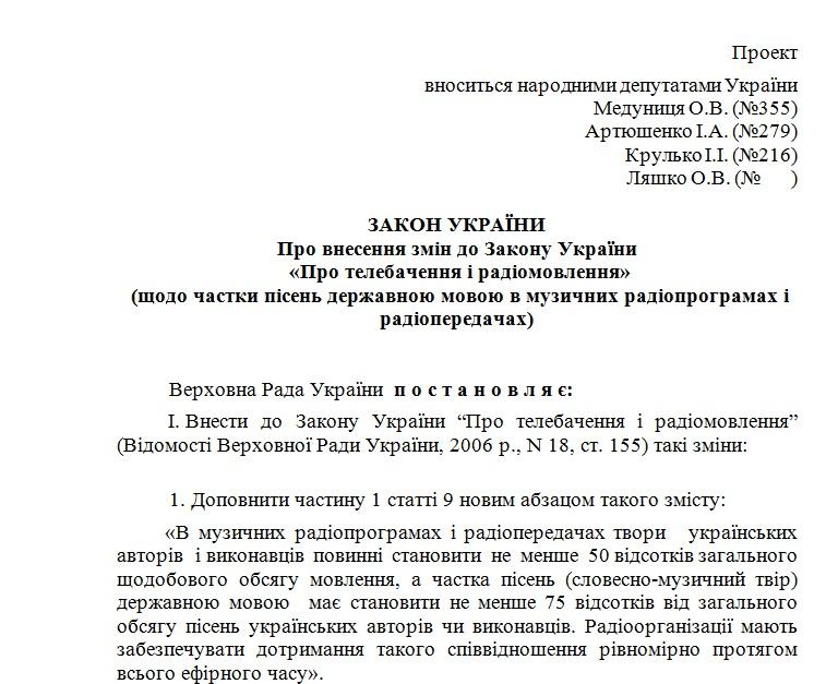 Чи влаштуэ Кириленко війну в українському шоу-бізнесі - фото 3