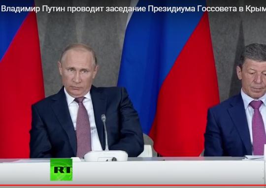Як Путін корчив пики на нараді в Криму: жував губи на позіхав  - фото 3