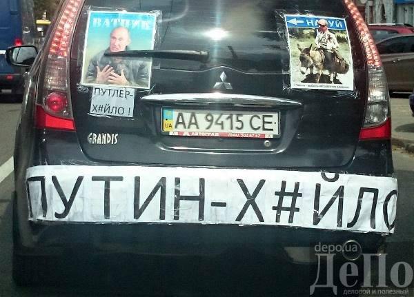 СНБО: В Украину заехали 40 автобусов с российскими наемниками и 30 единиц военной техники - Цензор.НЕТ 8909