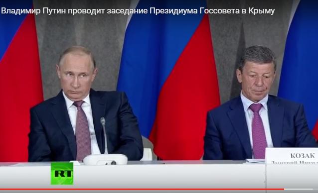 Як Путін корчив пики на нараді в Криму: жував губи на позіхав  - фото 6