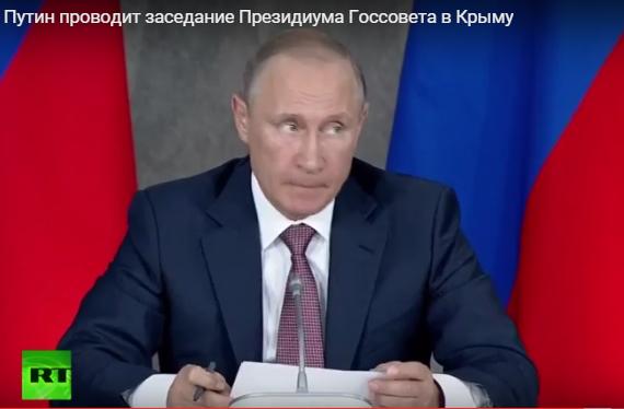 Як Путін корчив пики на нараді в Криму: жував губи на позіхав  - фото 4