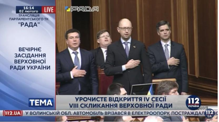 Як депутати і міністри в Раді гімн співали (ФОТО) - фото 10