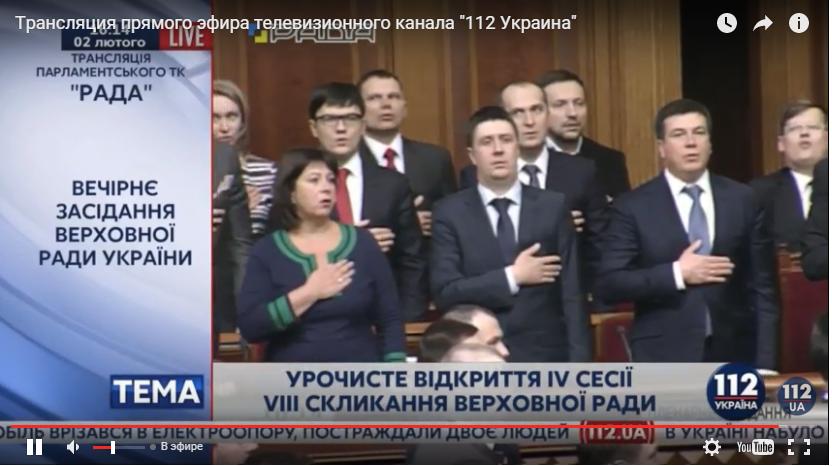 Як депутати і міністри в Раді гімн співали (ФОТО) - фото 11